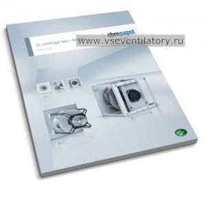 Центробежные вентиляторы серия RadiPac EC, обновленный