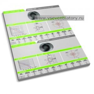 Центробежные вентиляторы серия YWF (мотор-колесо), Канальные круглые вентиляторы